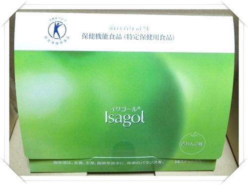 イサゴールは副作用なしで便秘とコレステロールの悩みを解決してくれるトクホです