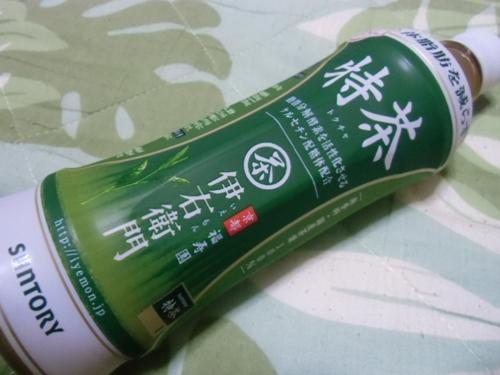 トクホの伊右衛門「特茶」で体脂肪が減るのは1日1本飲み続けて8週目から!