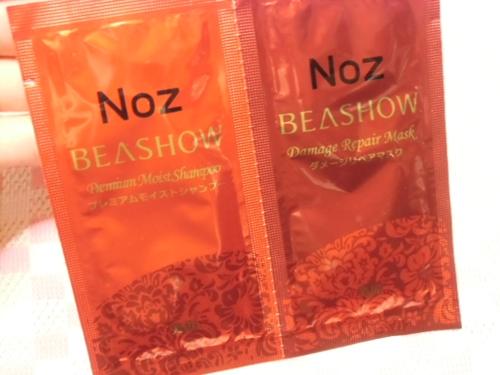 Noz BEASHOWシリーズのプレミアムモイストのシサンプルを使ってみてのレビュー