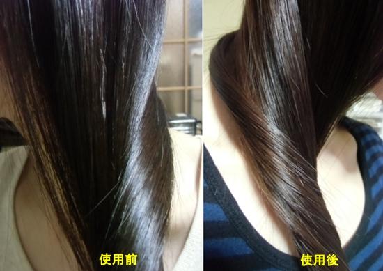 大島椿のヘアウォーターを10日間毎日使い続けてみた結果