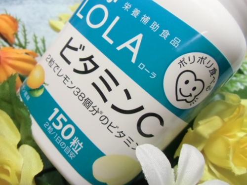 肌が乾燥しやすいこの時期こそビタミンCでカサカサ対策!