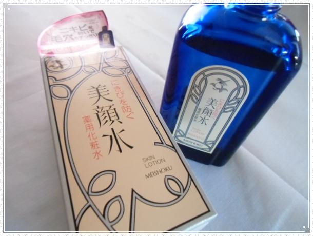 薬用化粧水「美顔水」で汗ばむ時期のニキビ予防をしてみた!