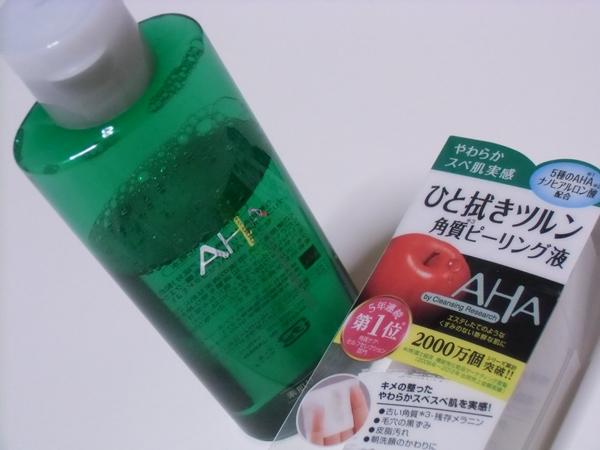 朝は洗顔なしでパパッと拭き取り化粧水でケアしましょ