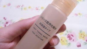 無印良品のバランス肌用化粧水 高保湿タイプを使ってみて
